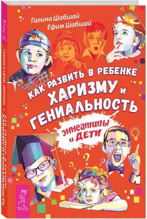 book-charizma - копия